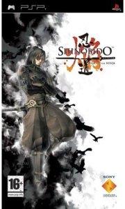 sinobido-tales-of-the-ninja-boxart