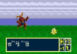 Hasta los juegos de NES eran mejores