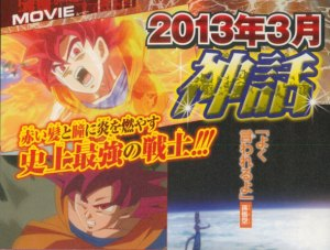 spoilers-dragon-ball-z