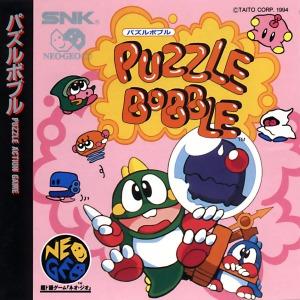 puzzle-bobble