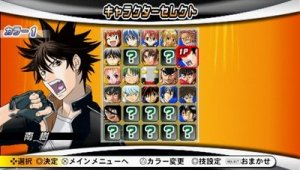 La pantalla de selección con algunos cuantos personajes desbloqueados