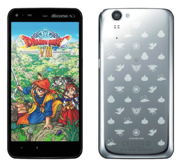 dragon-quest-phone