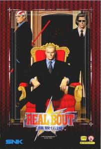 real-bout-boxart