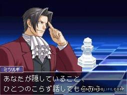 El ajedrez lógico funciona como los Psycho-Locks de los juegos de Phoenix