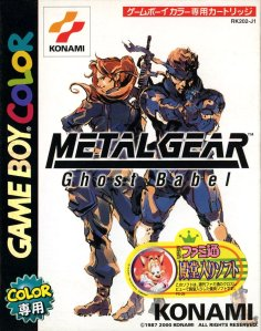 metal-gear-ghost-babel-review