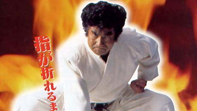 segata-sanshiro