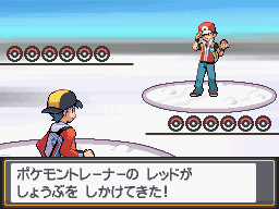 red-heartgold-soulsilver