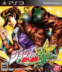 JoJo-Bizarre-Adventure-All-Star-Battle-Boxart