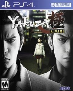 yakuza-kiwami-boxart